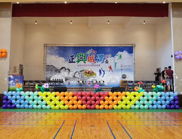 舞台气球布置